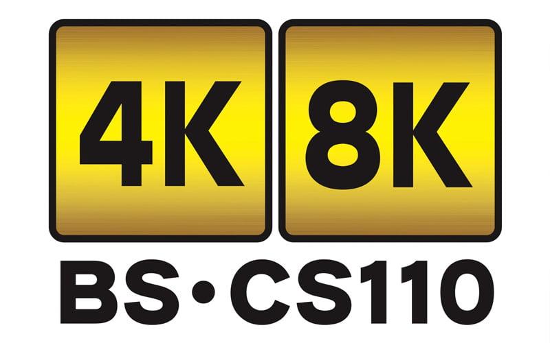 4K/8Kロゴ